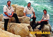 Ho'omana2.png