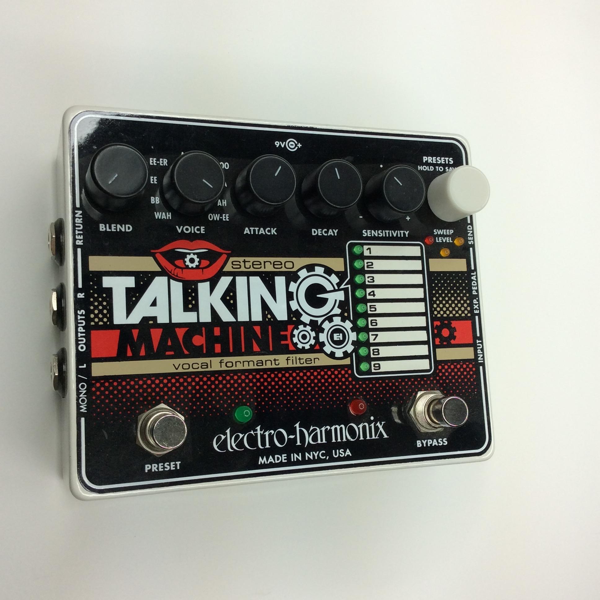 Stereo Talking Machine  Make: electro-harmonix