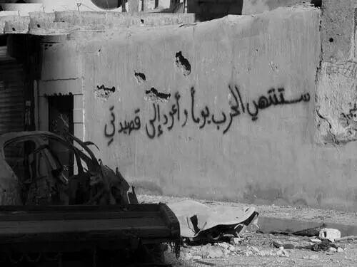 """""""One day the war will end and I will return to my poem"""""""
