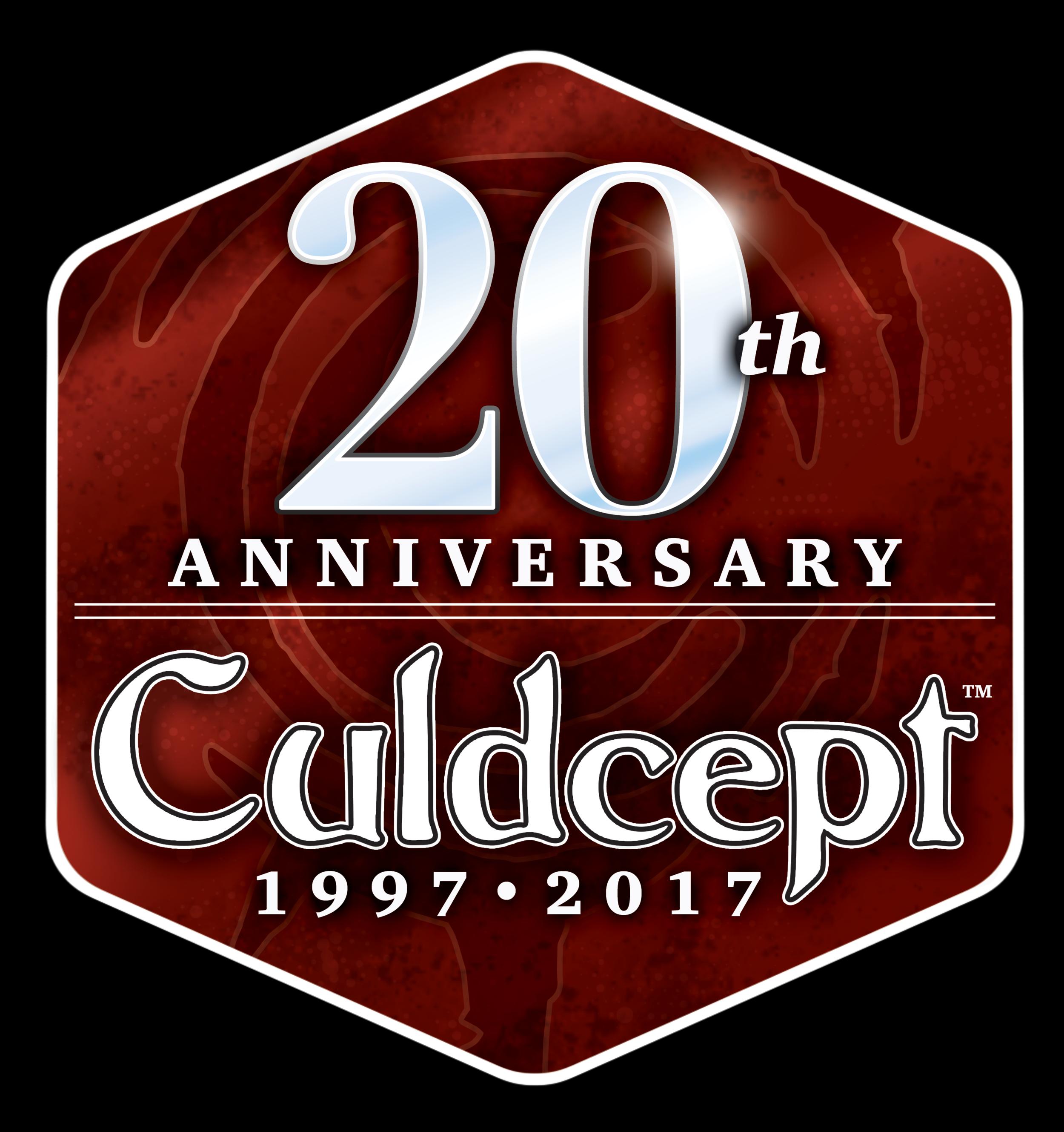 Culdcept 20th Logo.png