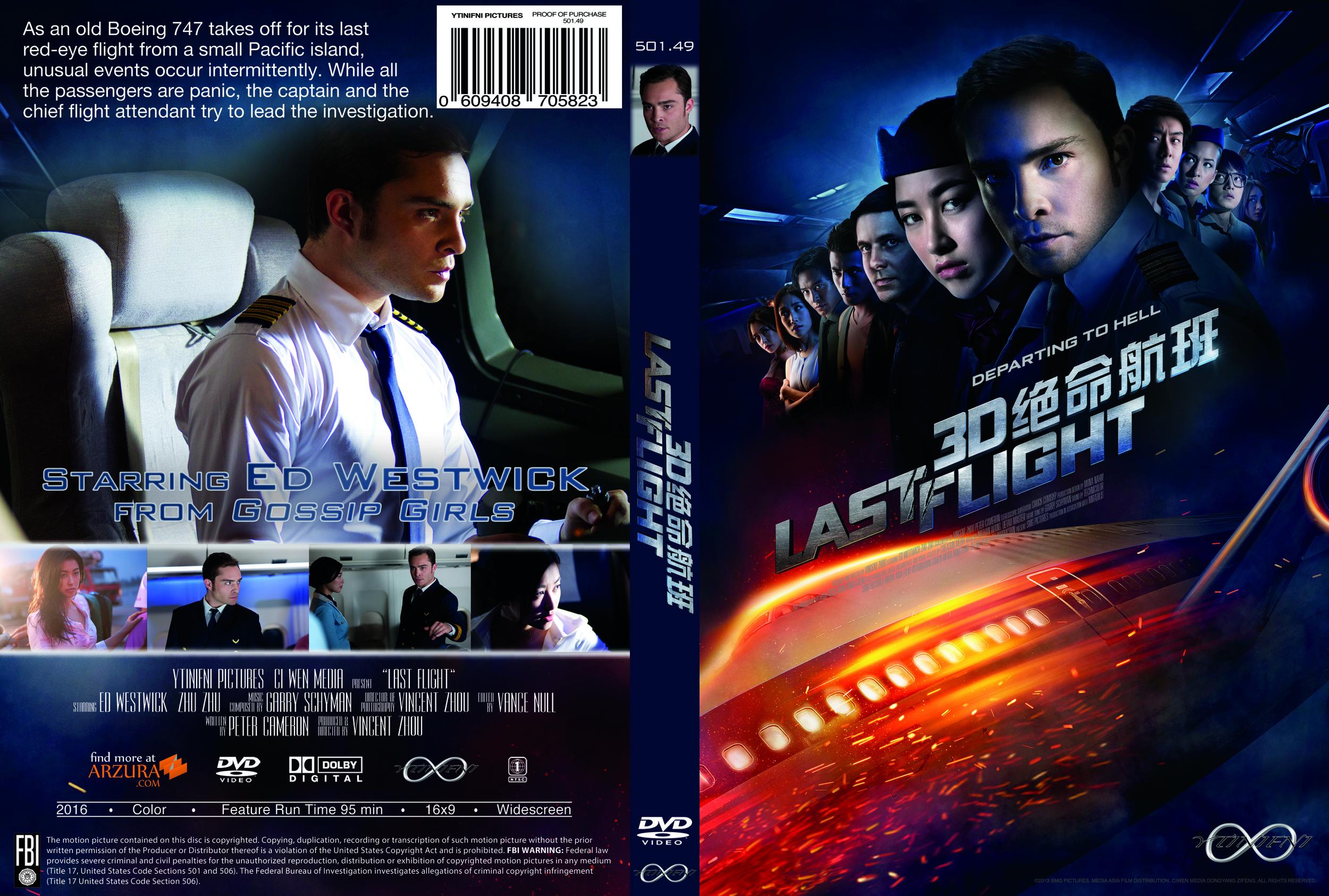 Last Flight 3D DVD
