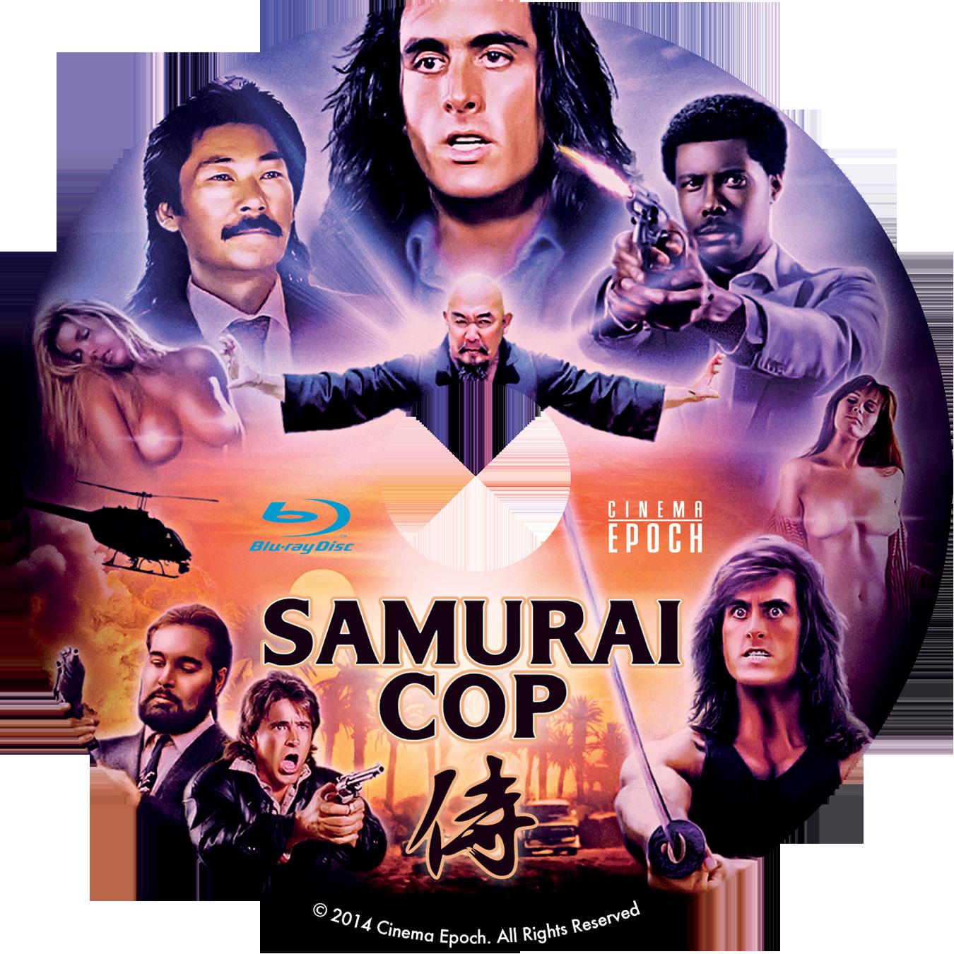 Samurai Cop Bluray