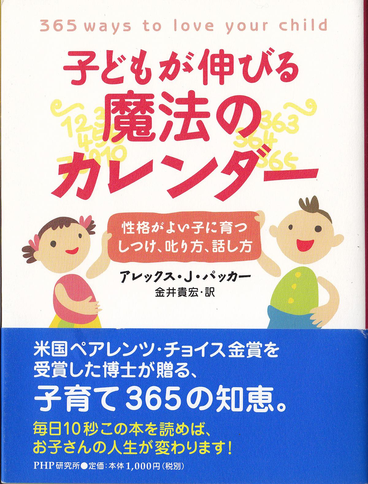 Packer_0006.jpg