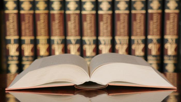 Mark R. Hall law book.jpg