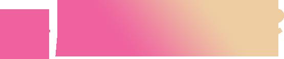 pizzabottle-text-logo-website1.png