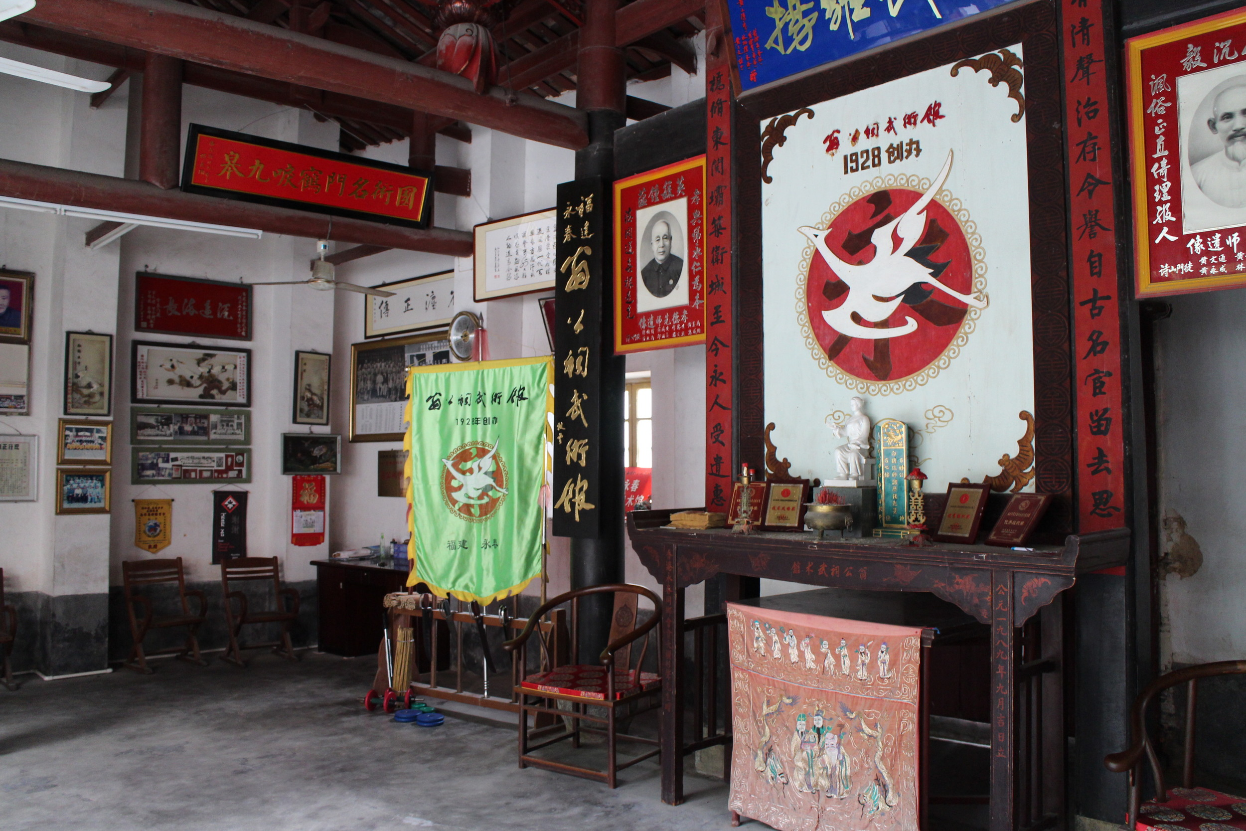 Weng Gong Ci Martial Gym