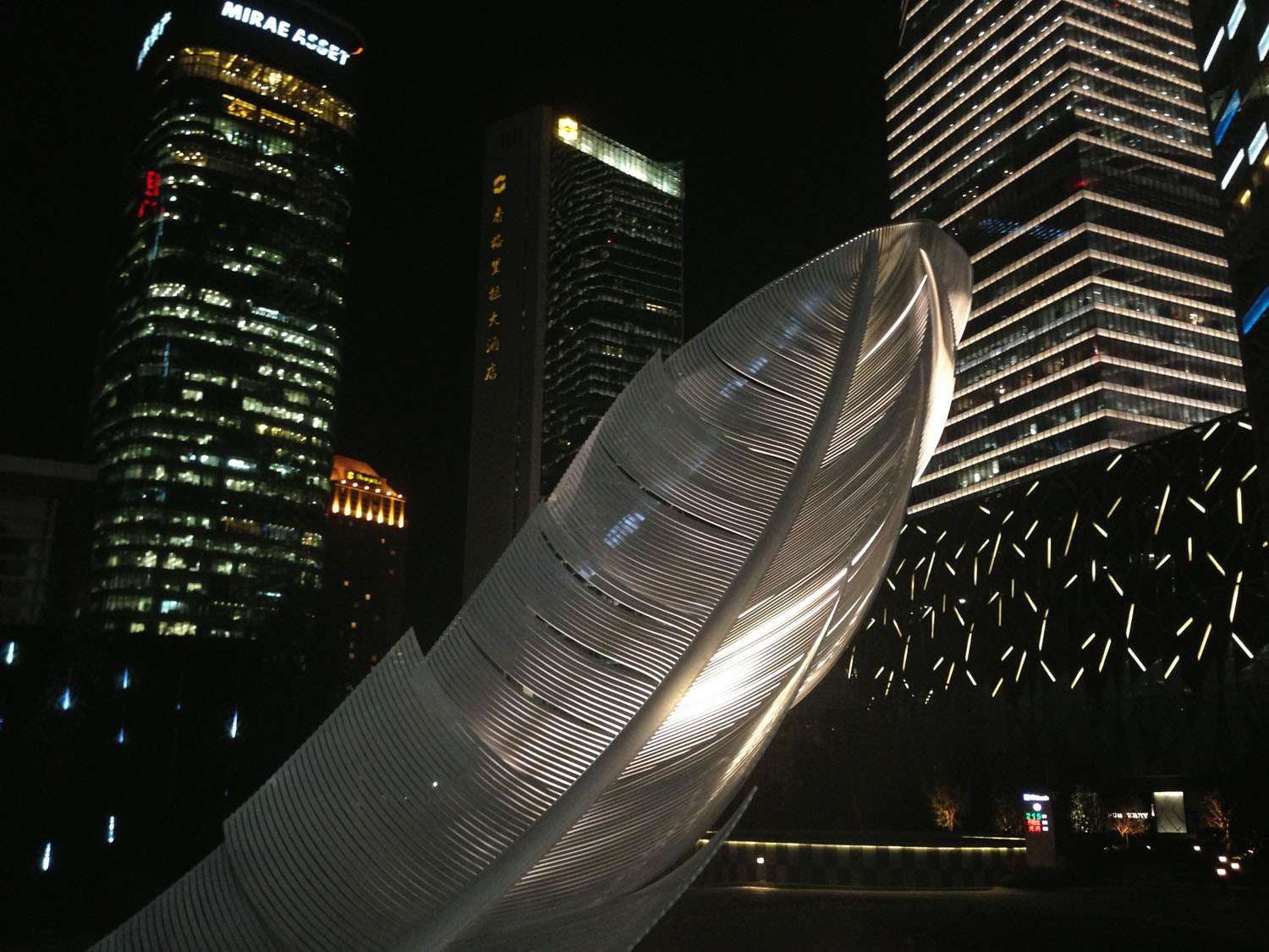 """Feather from Afar"" Sculpture, Shanghai, China"
