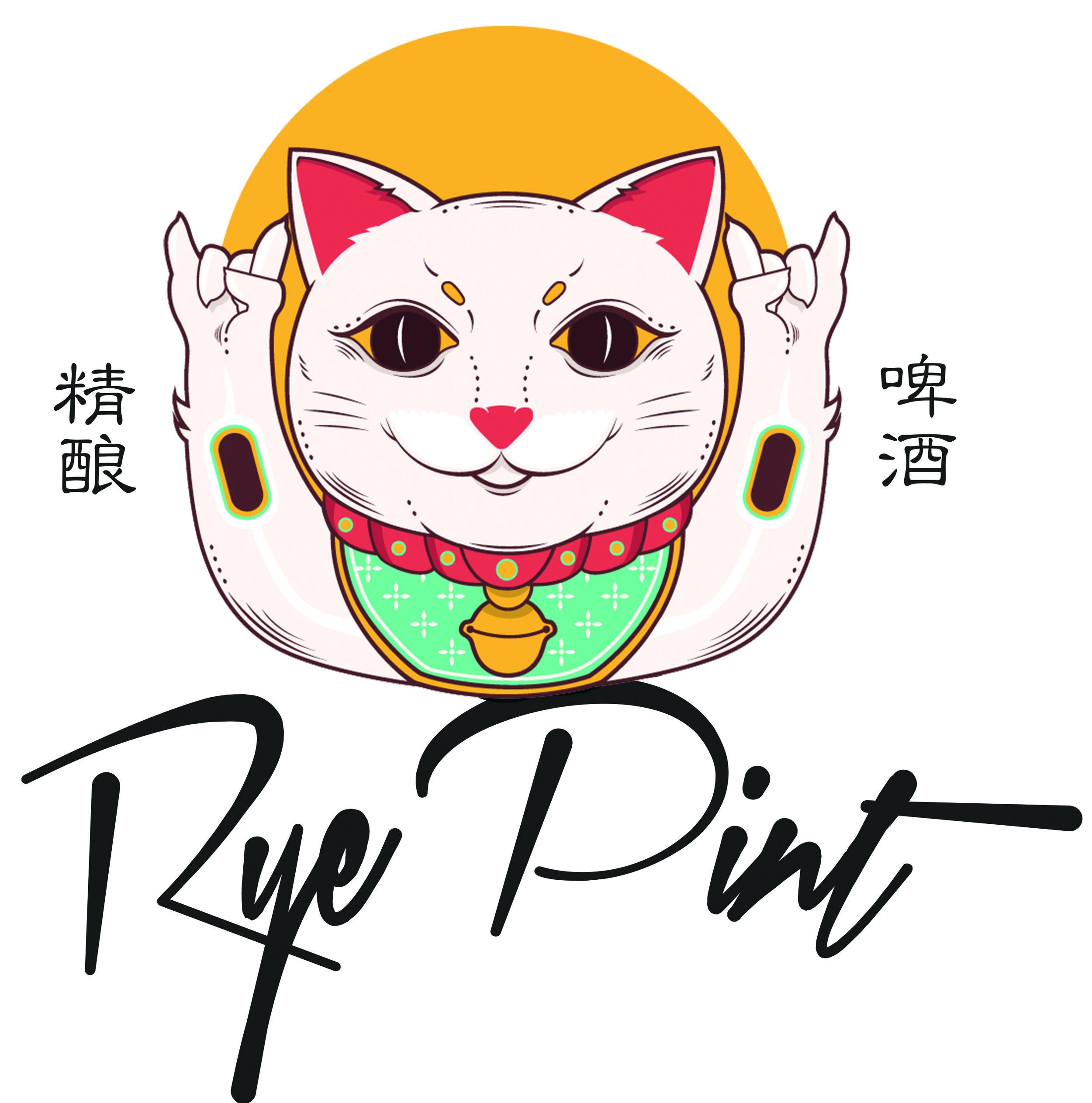 Rye & Pint
