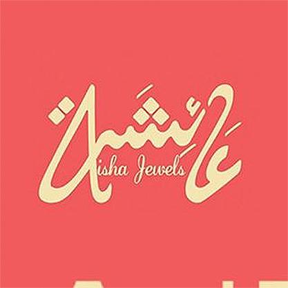 Client Logos - aisha jewels.jpg