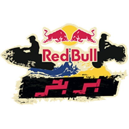Client Logos - Bar Bahr.jpg
