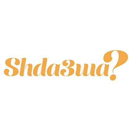 Client Logos - shda3wa.jpg