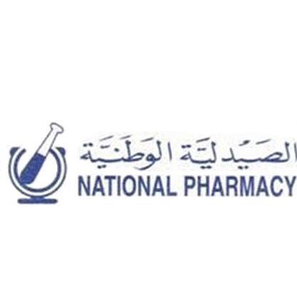 Client Logos - National Pharmacy.jpg