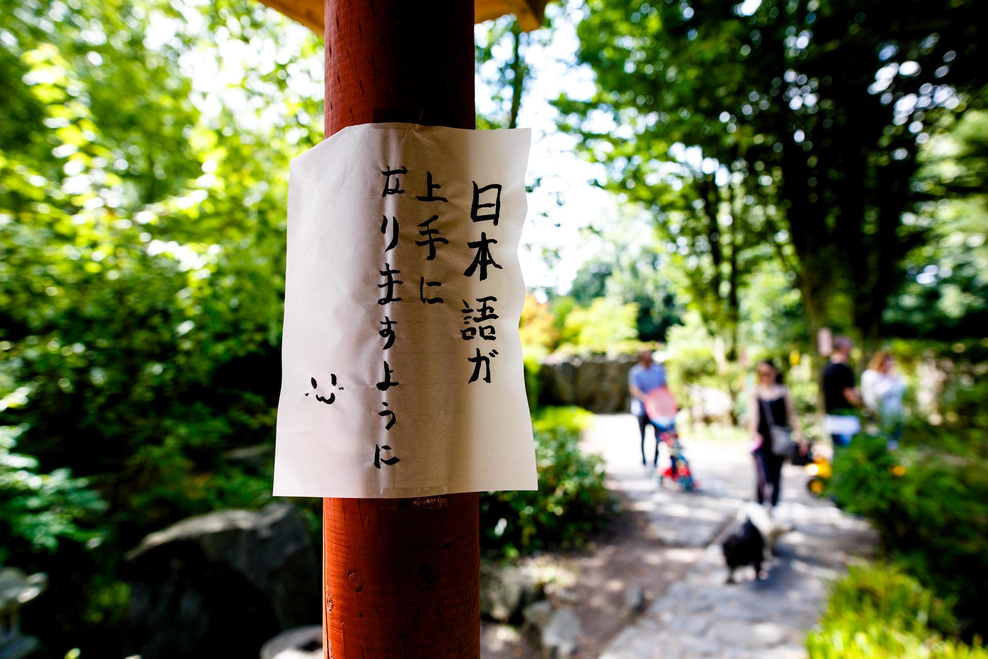 Andrew Wilson Photography Liverpool (18) Festival Gardens Japanese Tanzaku Tanabata.jpg