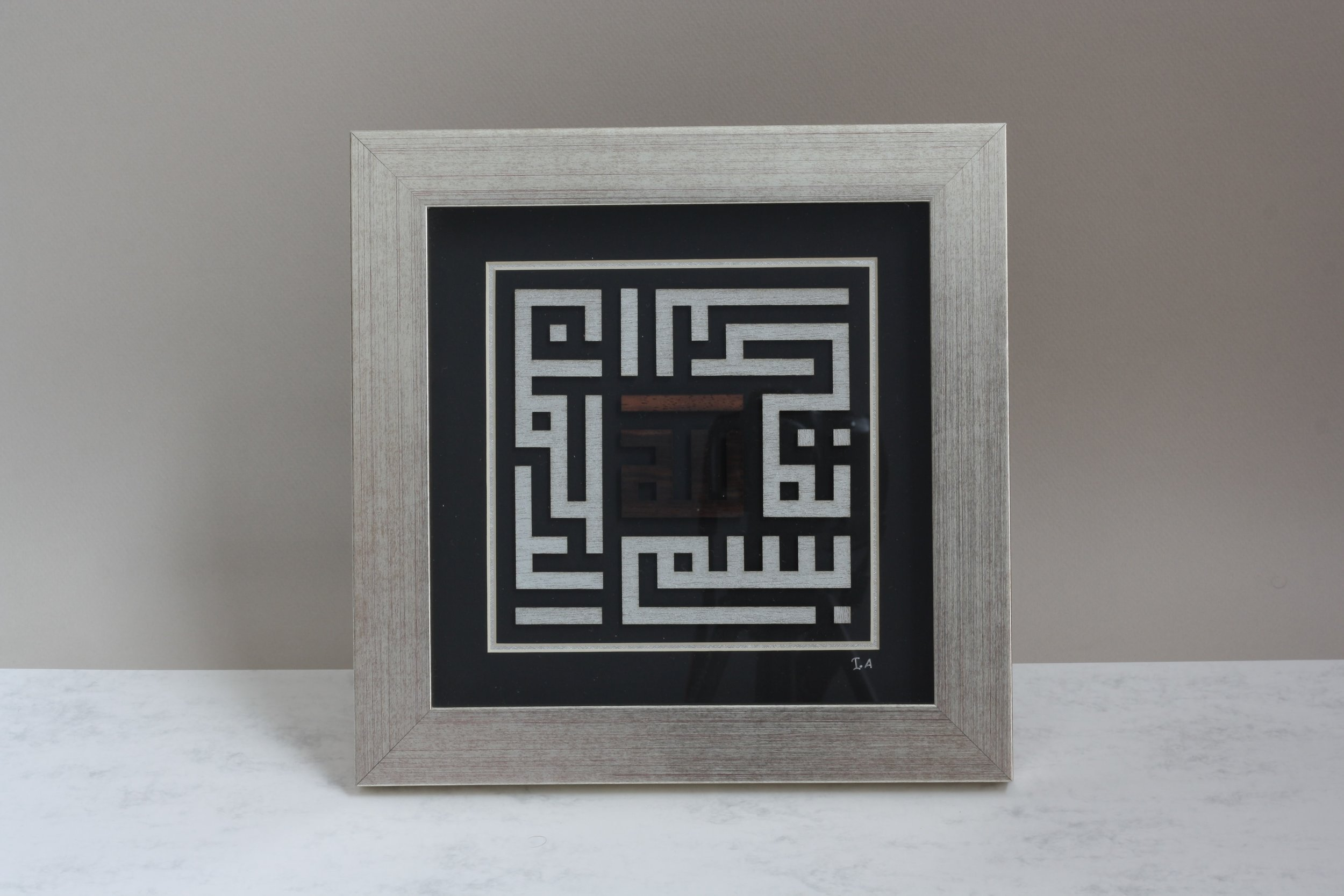 Arabic Calligraphy - Kufic Design