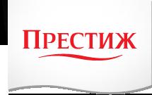 prestige+logo.png