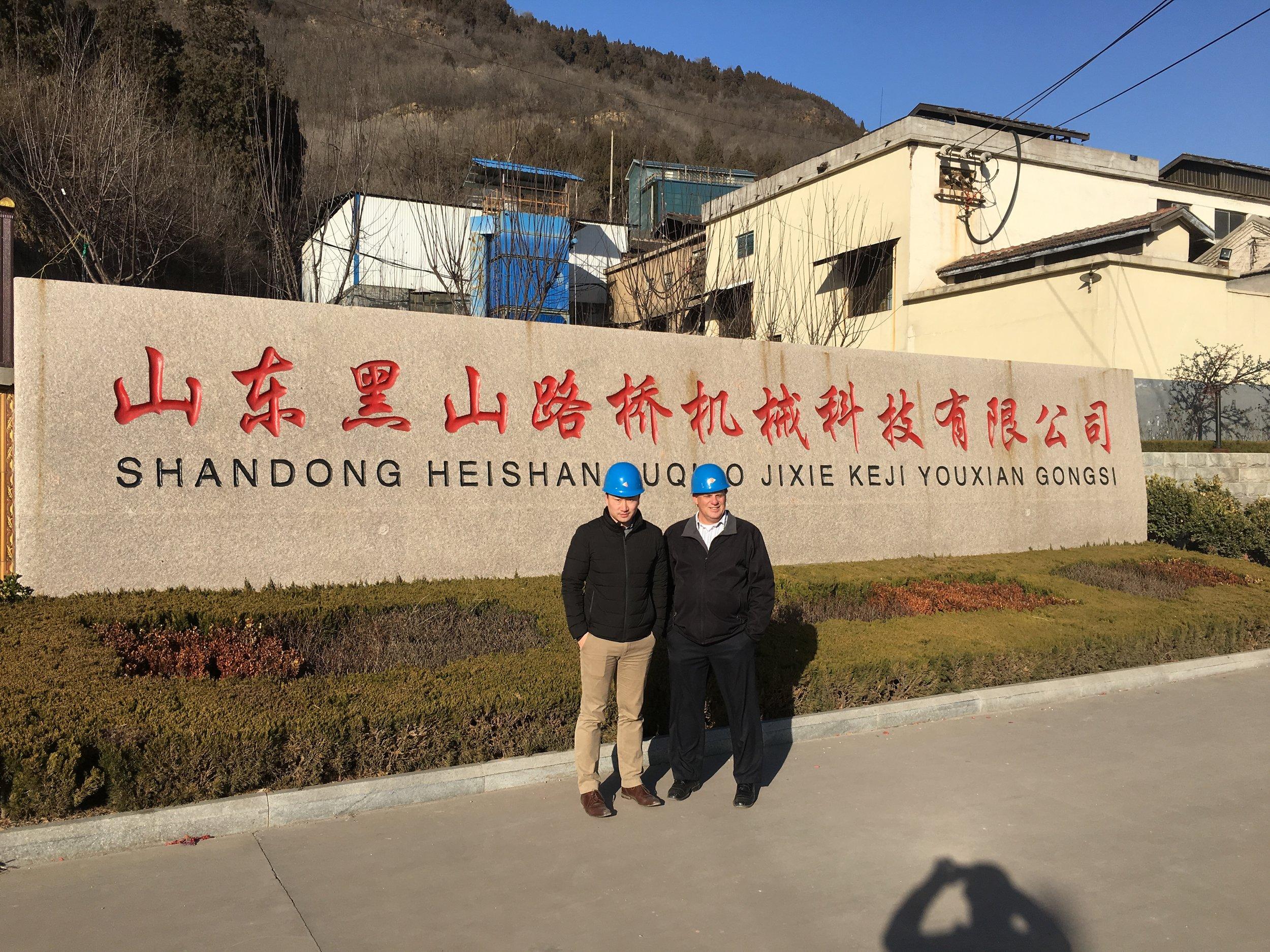 China Pics 079.JPG