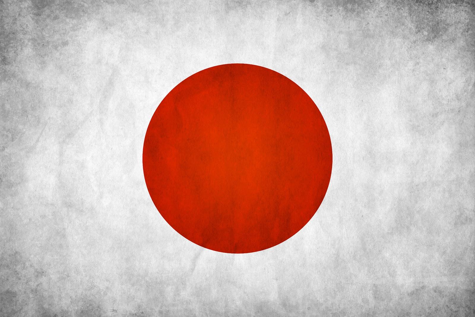 Japanese  ياباني