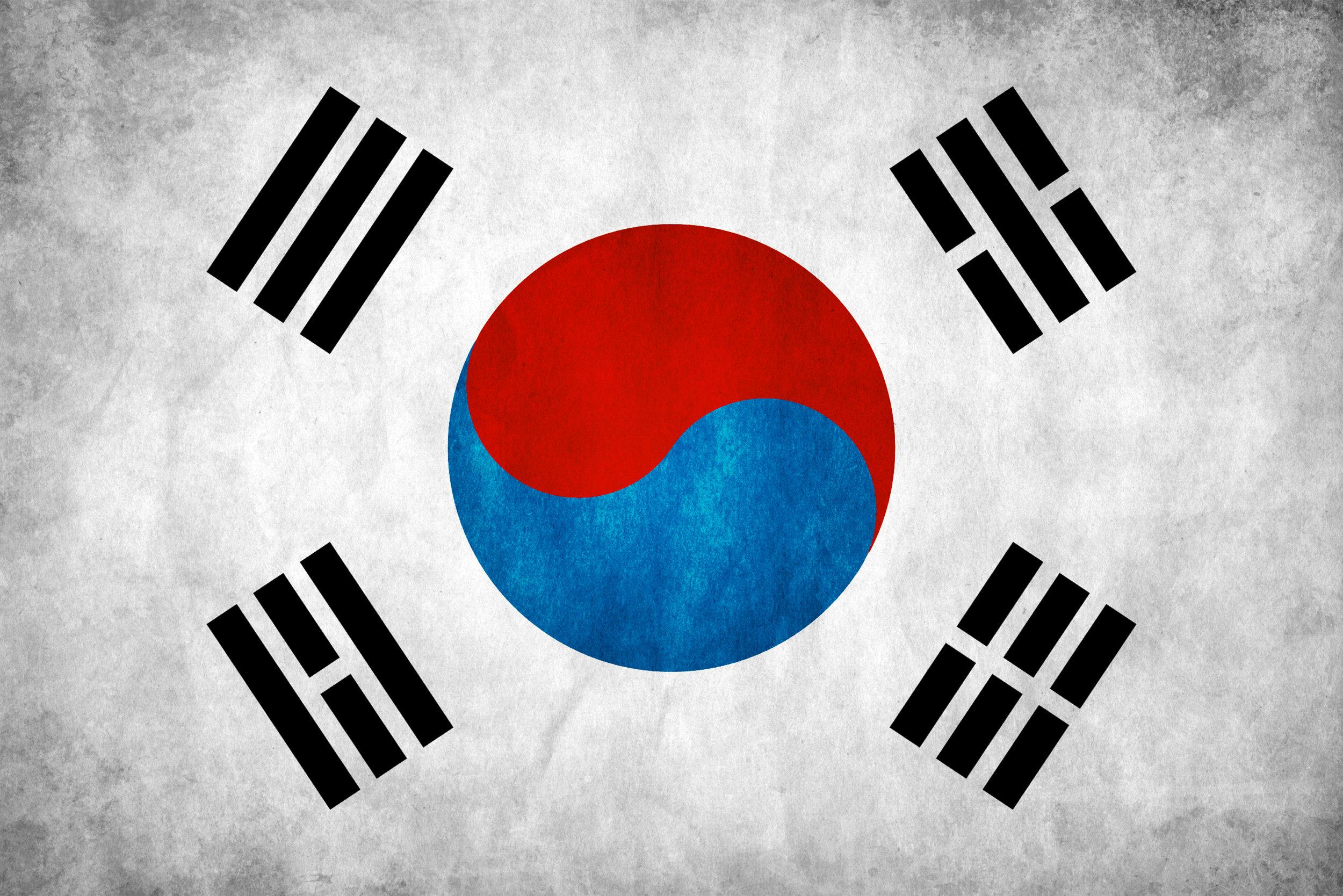 Korean  كوري