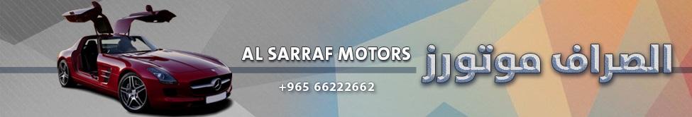 Al_Sarraf_Motors-19024426.jpg