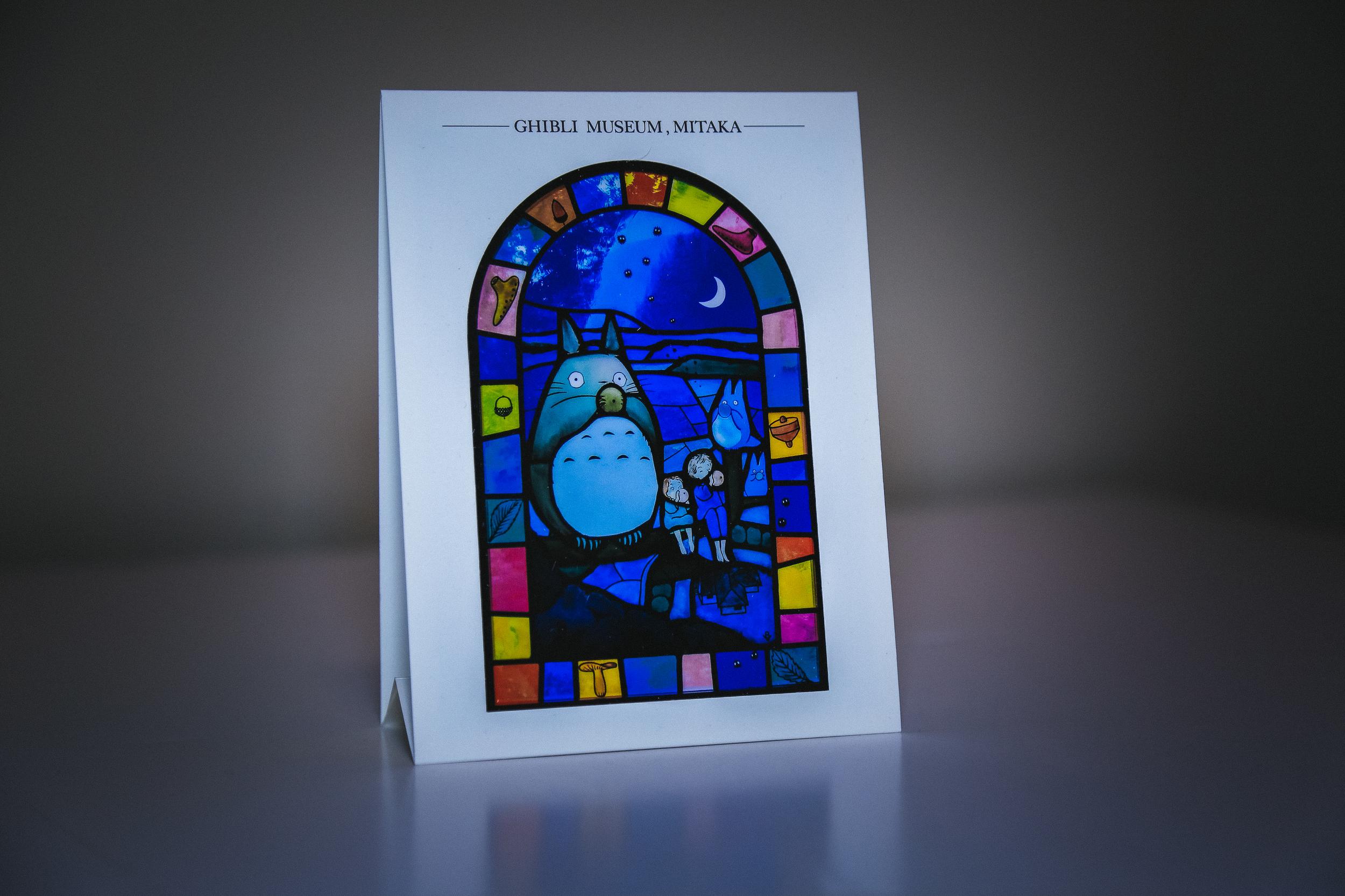 Studio Ghibli Museum Gift Shop - Stain Glass Postcard -Eric Bravo Photography