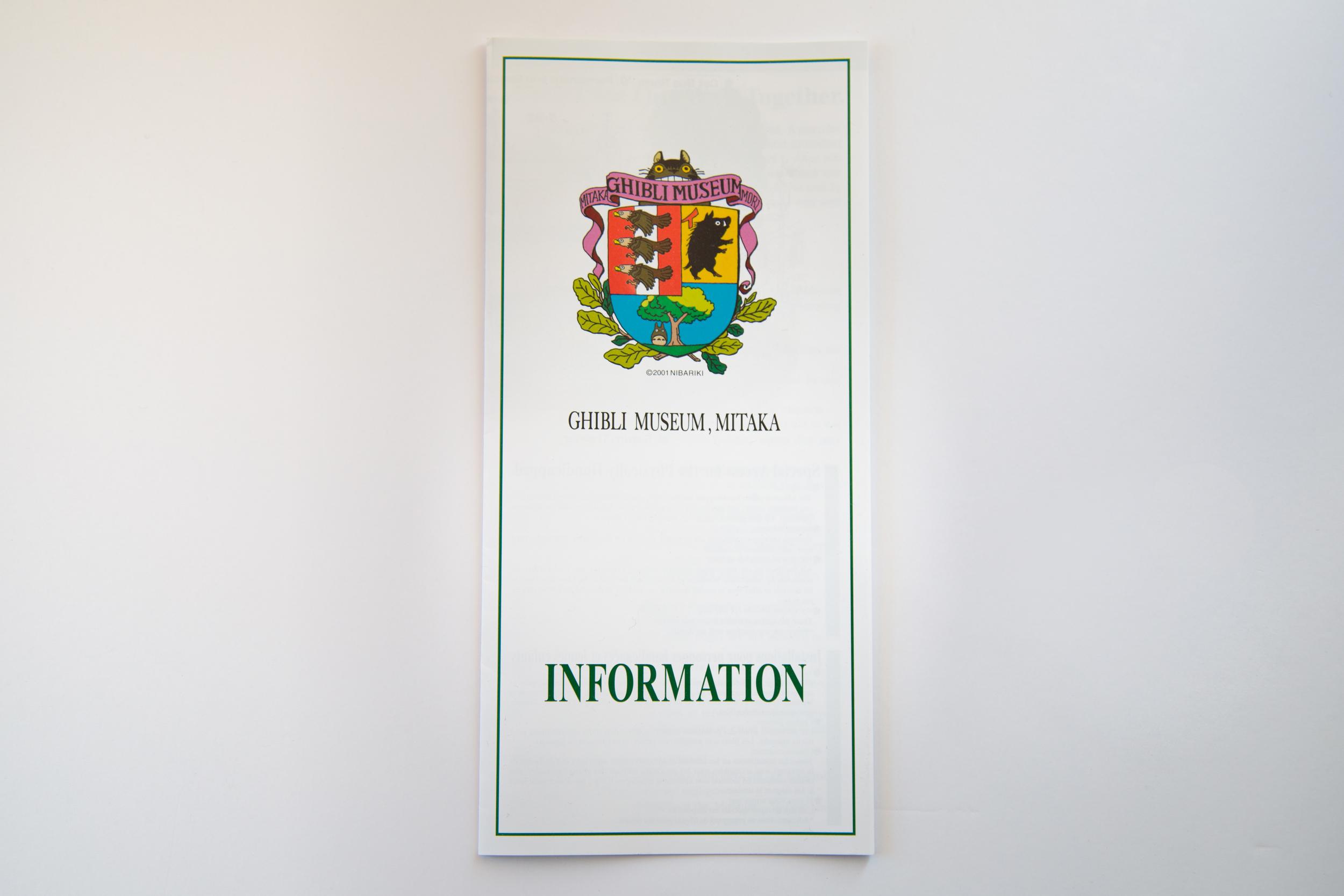 Ghibli Museum Information