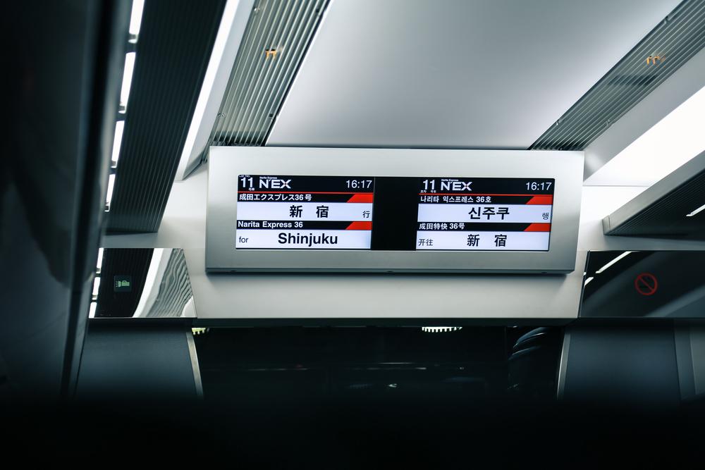Shinkansen Shinkuku - Eric Bravo Photography
