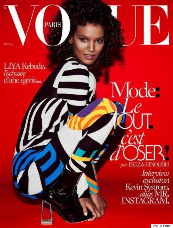 Vogue May 2015 cover.jpg