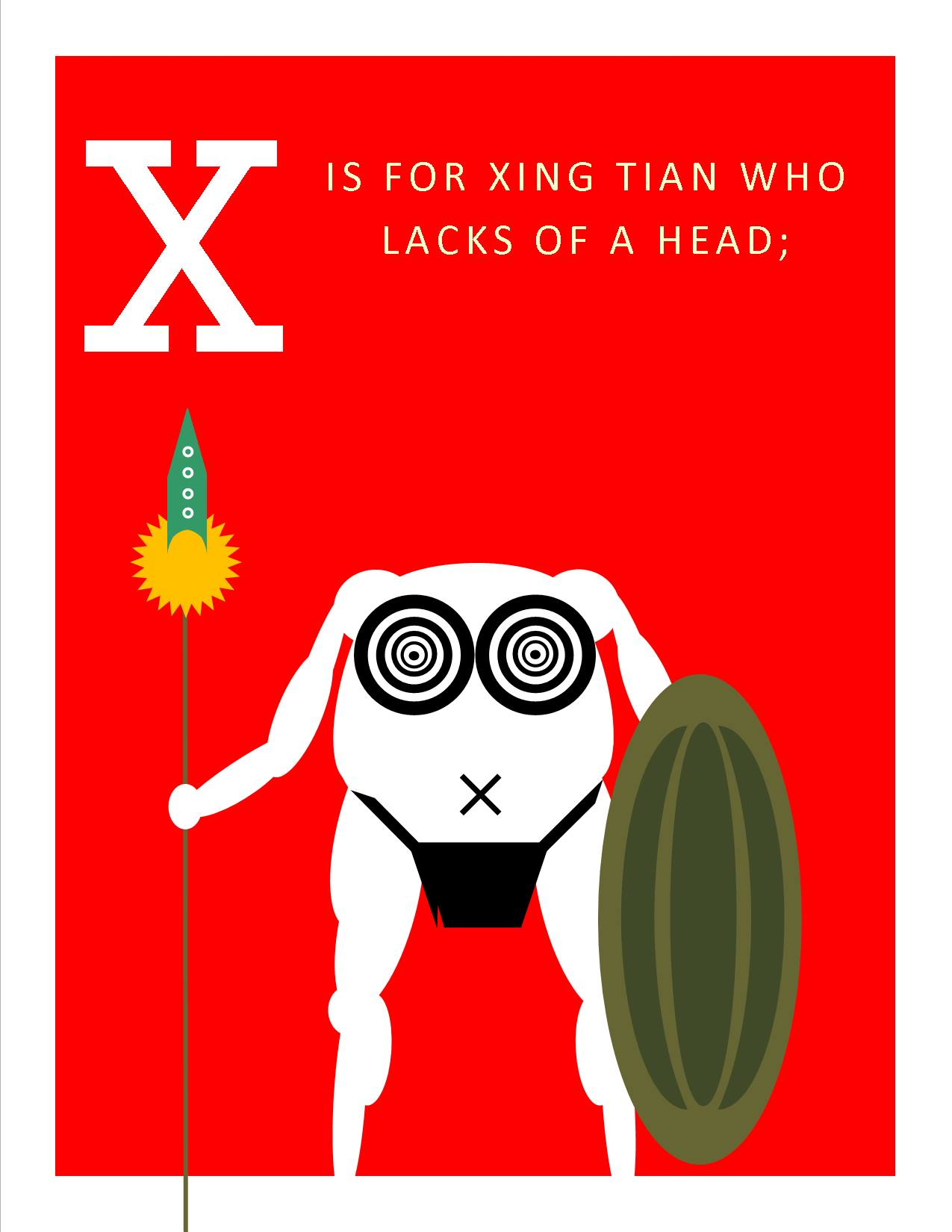 X is for Xing Tian who Lacks of a Head