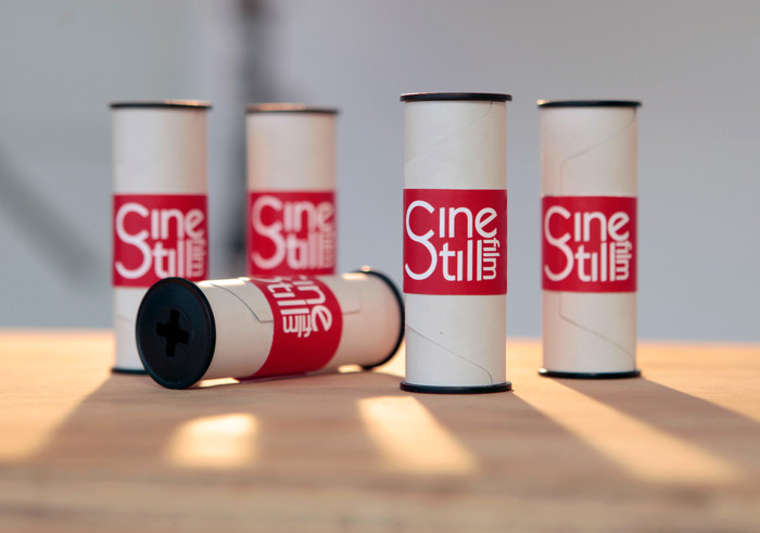 CineStill 800T Tungsten film is a new Kickstarter project to bring a Tungsten balanced Cinematic style film stock to the Still's market. The film can be exposed between ISO 200 and 1250