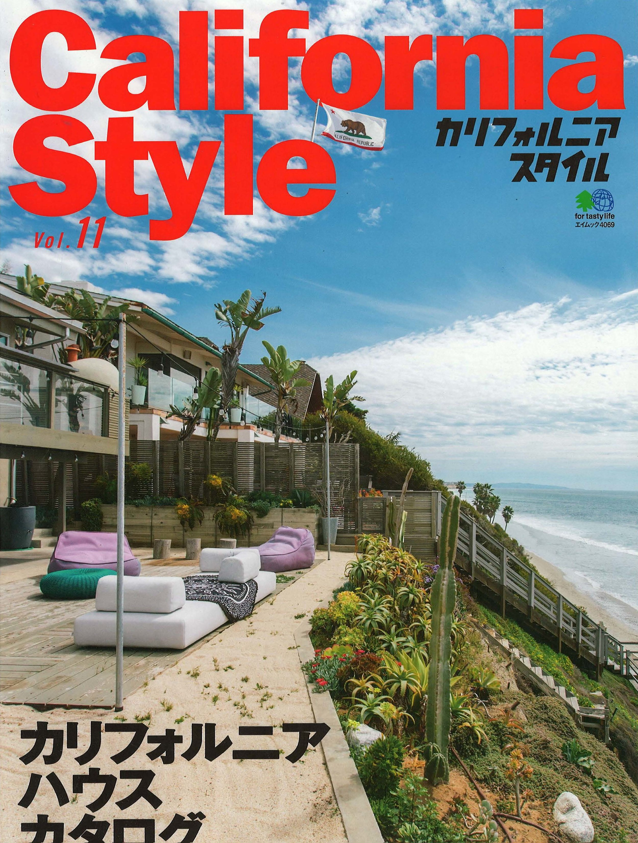 California Style Vol. 11 (Japanese)