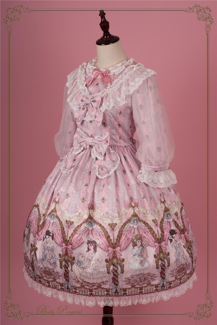 BabyPonytail_Stock Photo_My Favorite Companion_OP Pink_3.jpg