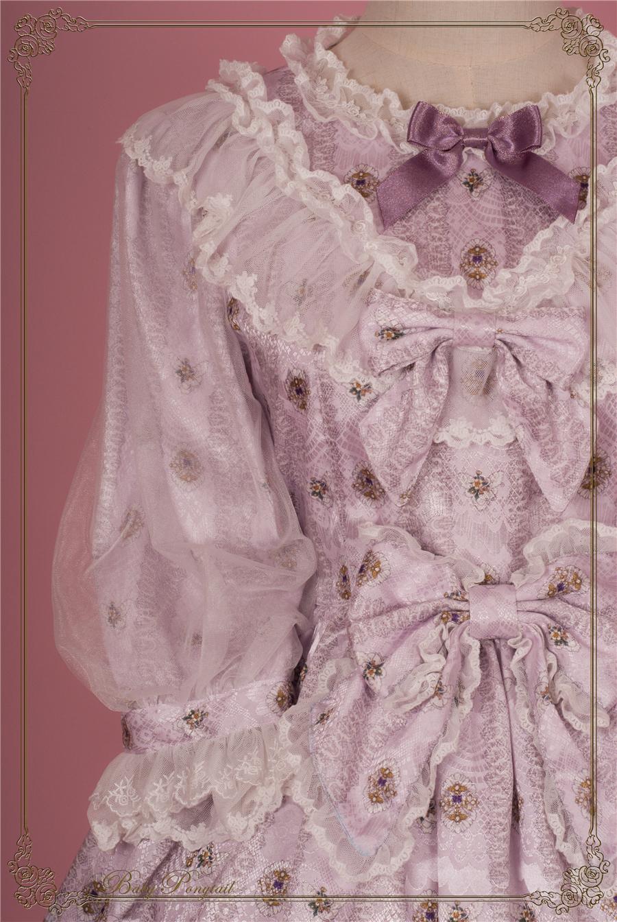 BabyPonytail_Stock Photo_My Favorite Companion_OP Lavender_03.jpg