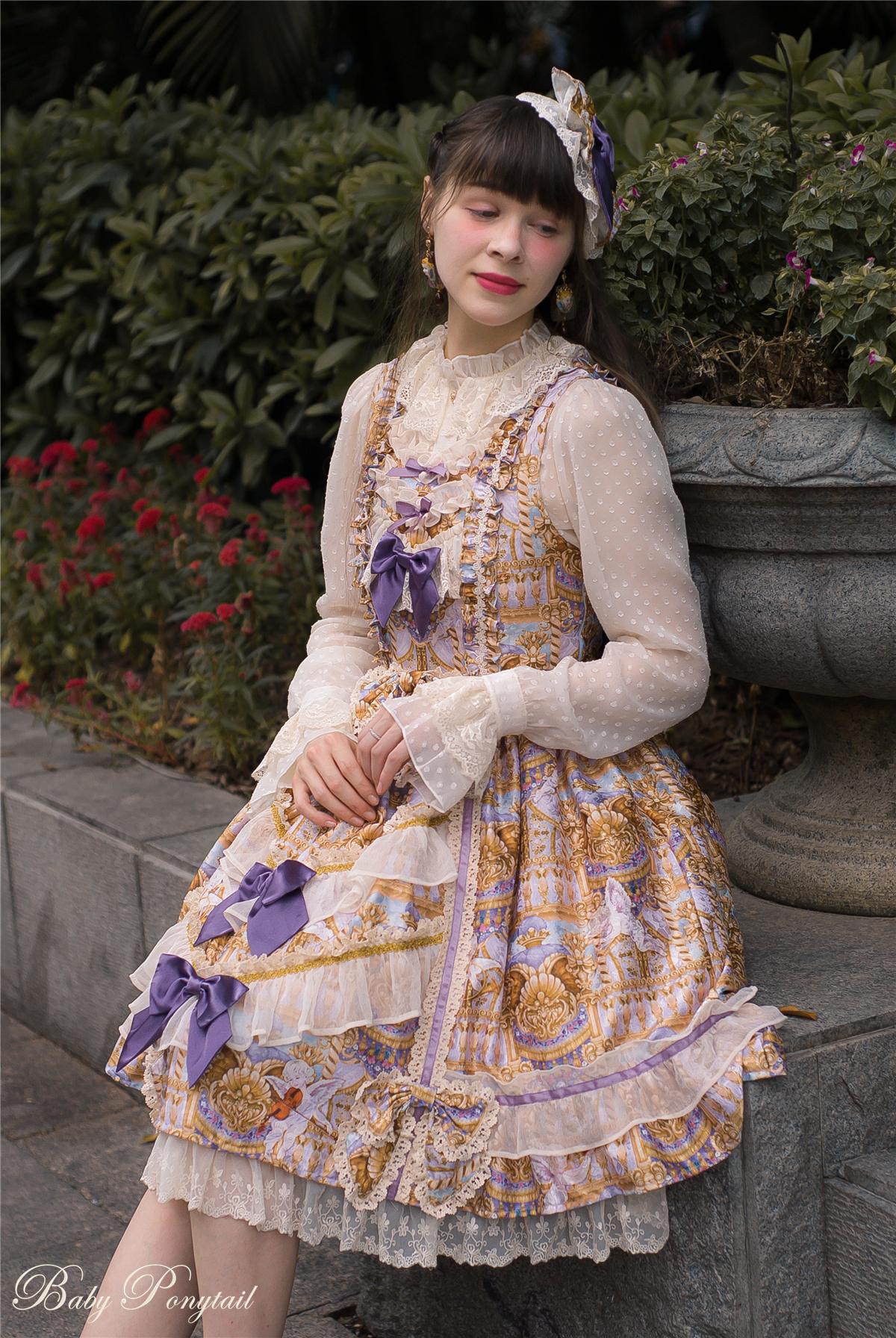 Opera House_JSK_Violet_Model04.jpg