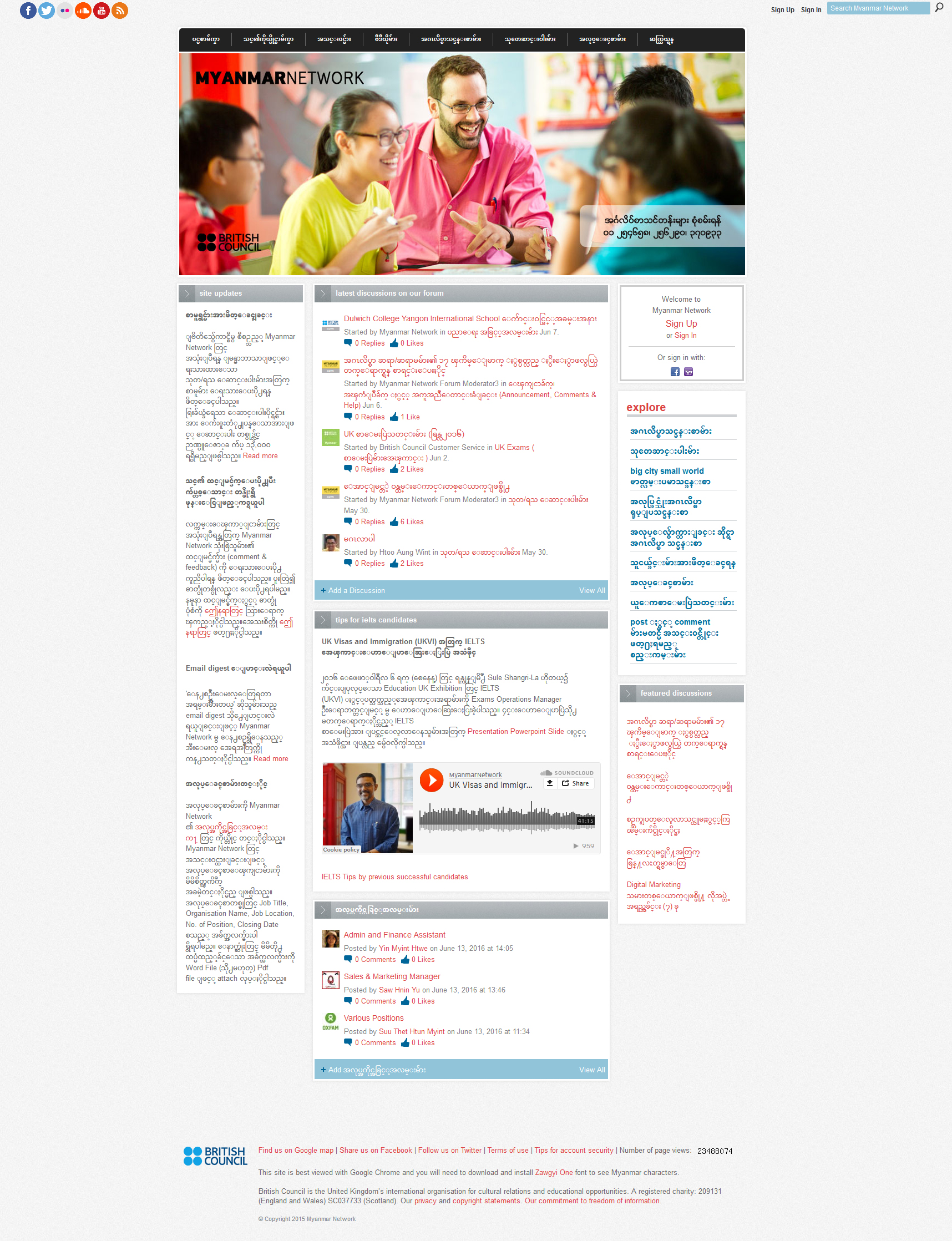 British Council Myanmar - Ning platform 2015