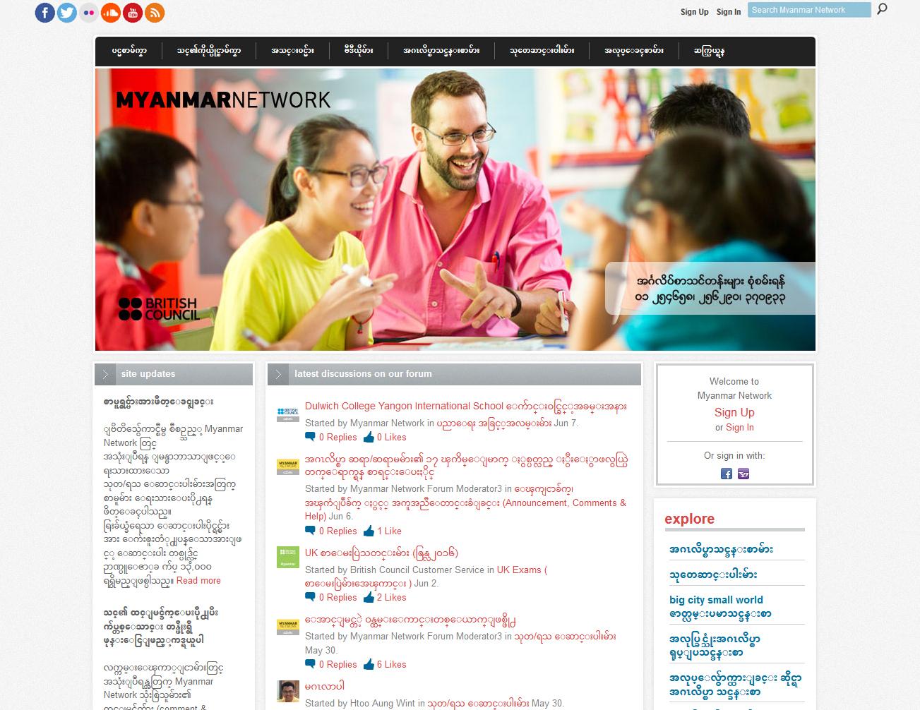 British Council Myanmar Update 2015 - Ning 2.0 Design