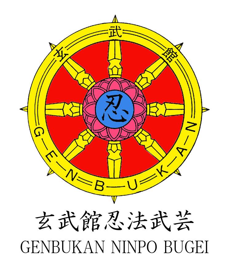 Genbuan World Ninpo Bugei