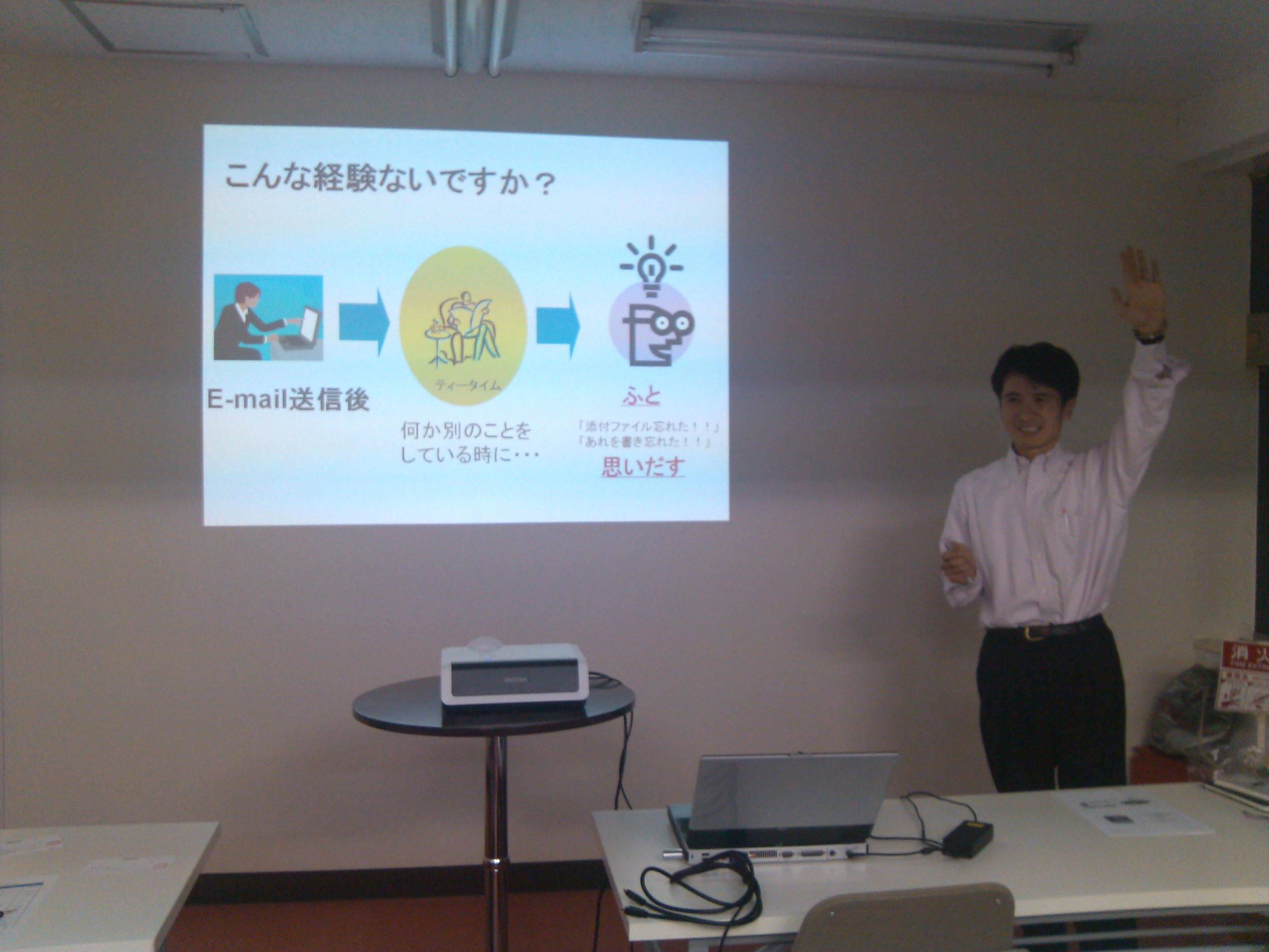 前半の部 遠藤先生による習慣化の仕組み作りのポイントについての講義です。