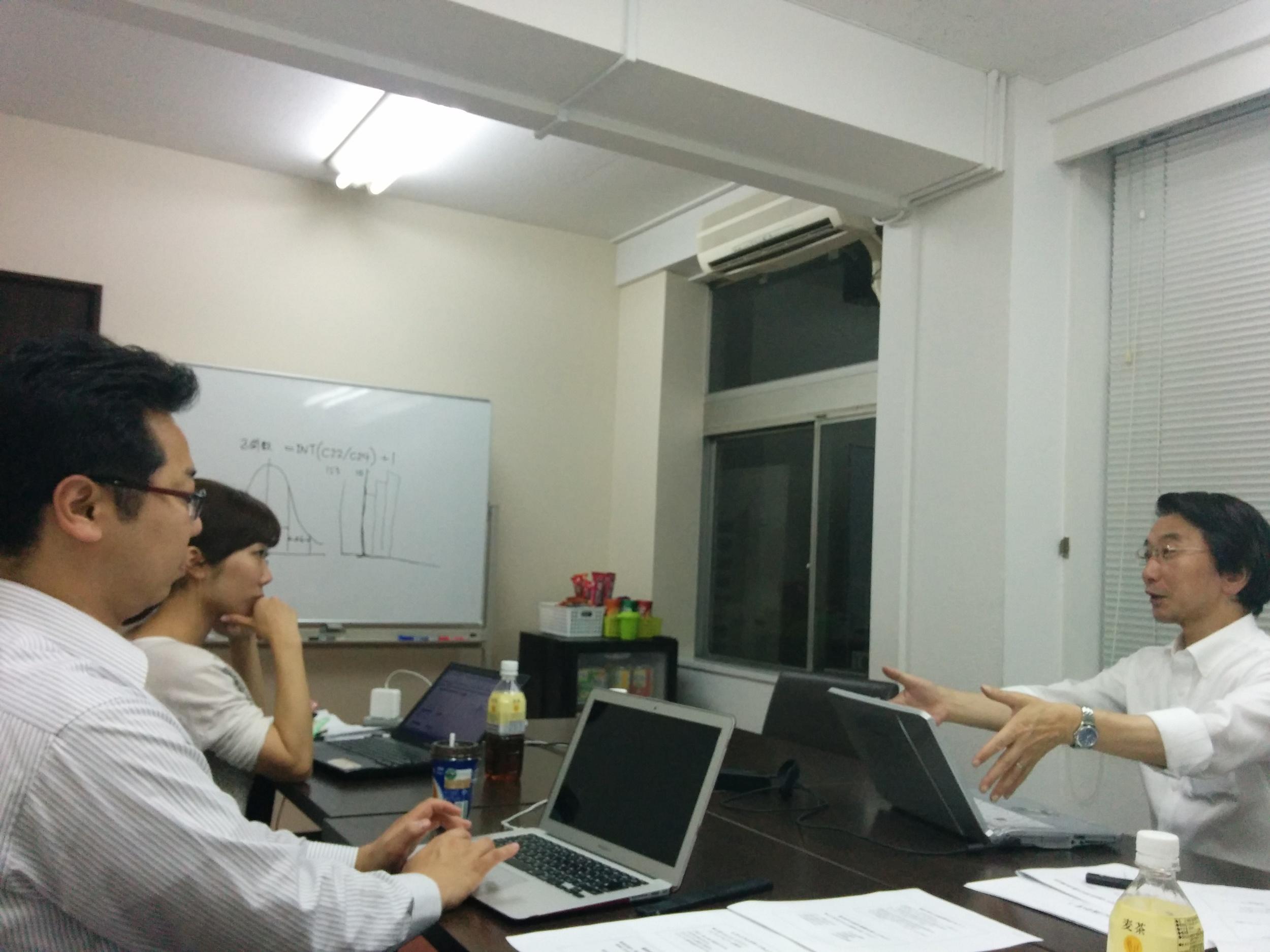 初心者のための統計学超入門講座セミナー(20140916)セミナー写真④.jpg