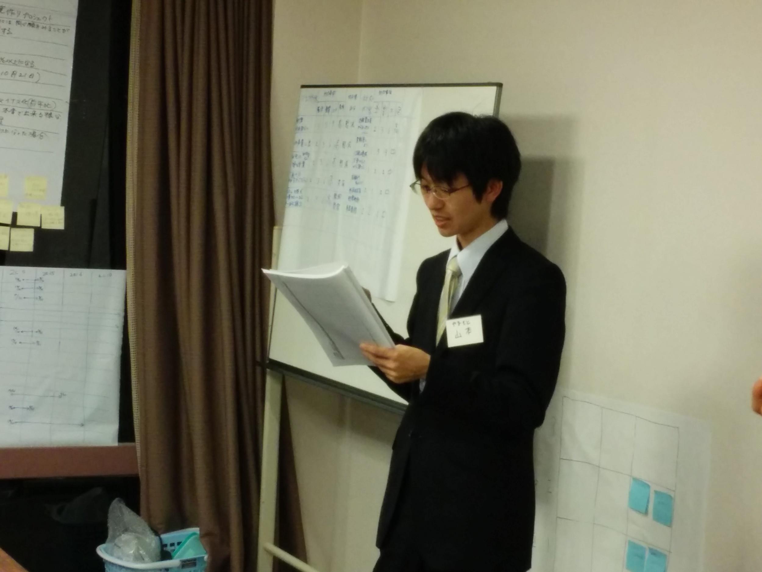 新入社員フォローアップ研修20141021(25).jpg
