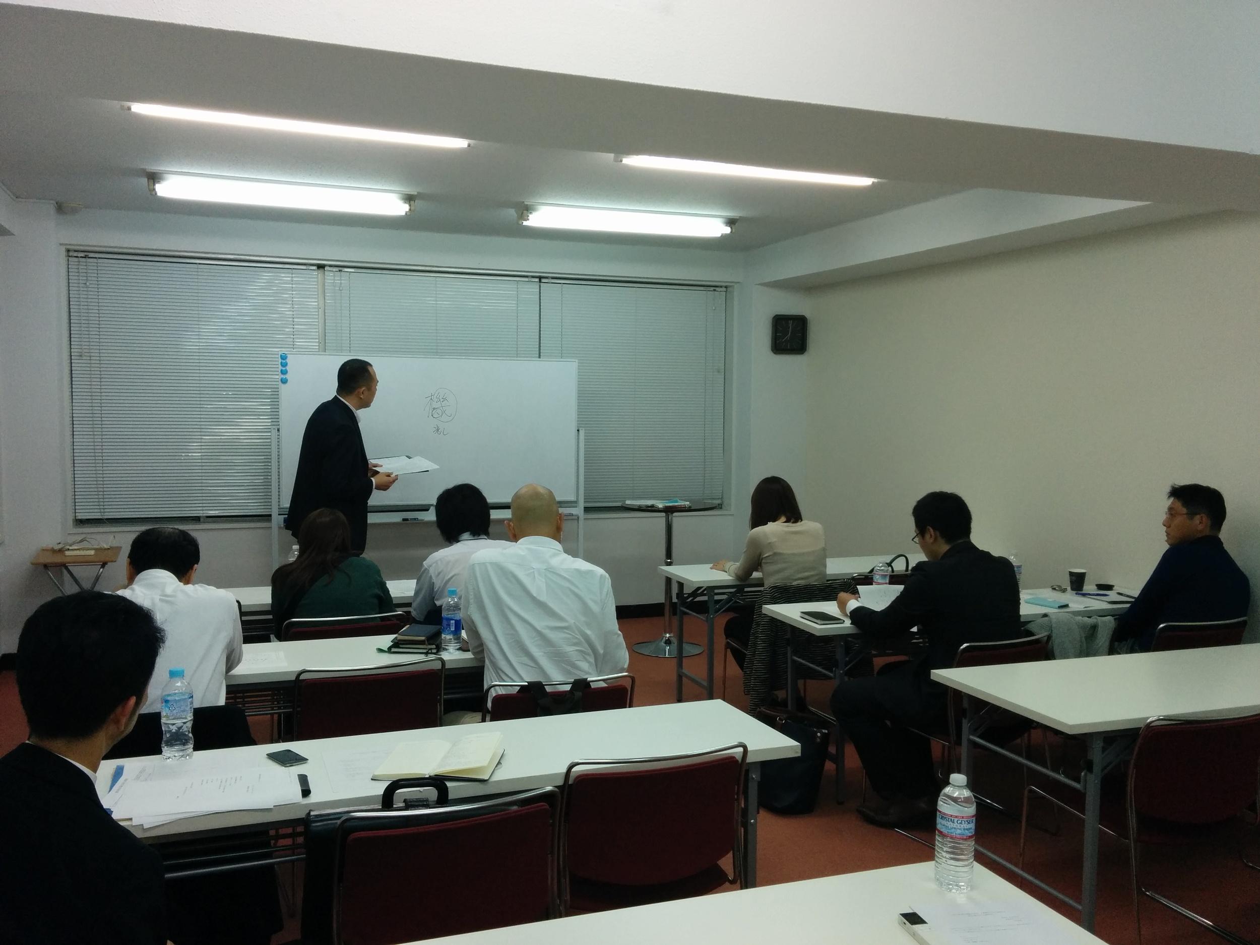 古典と現代経営理論から学ぶ、企業経営のための意思決定セミナー写真③.jpg