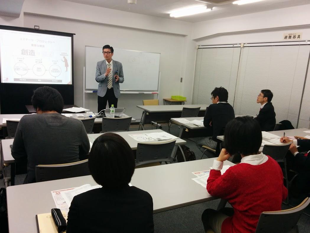 20150129プロジェクトマネジメント実践講座 体験版写真②.jpg