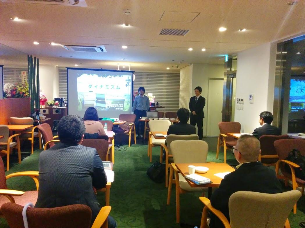 第3回コミュニティといい会社作り体験ゲーム(20150422)写真②.jpg