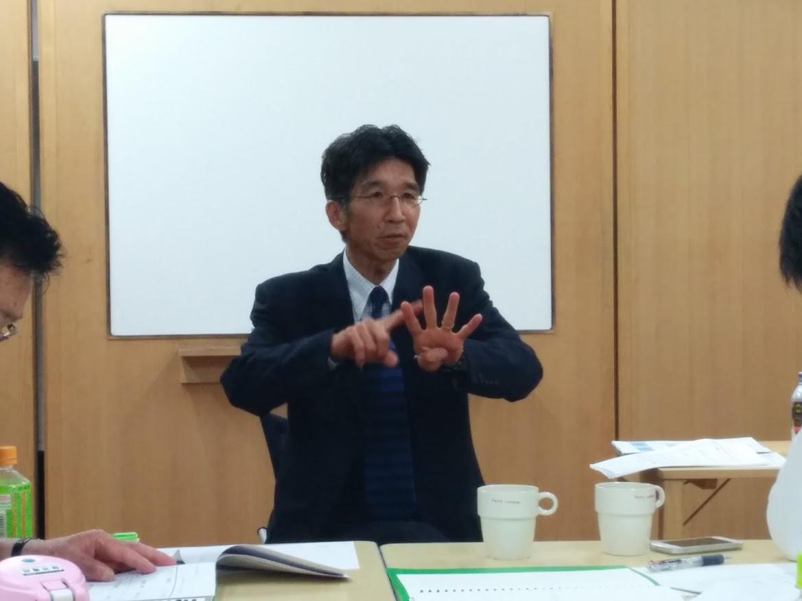 第1期リーダーのための人間力養成講座 第5回写真②.jpg