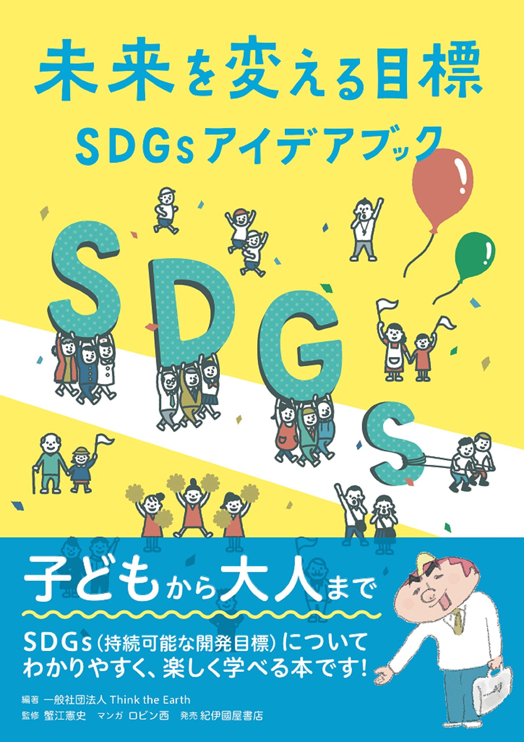 81EP+sjSvDL.jpg