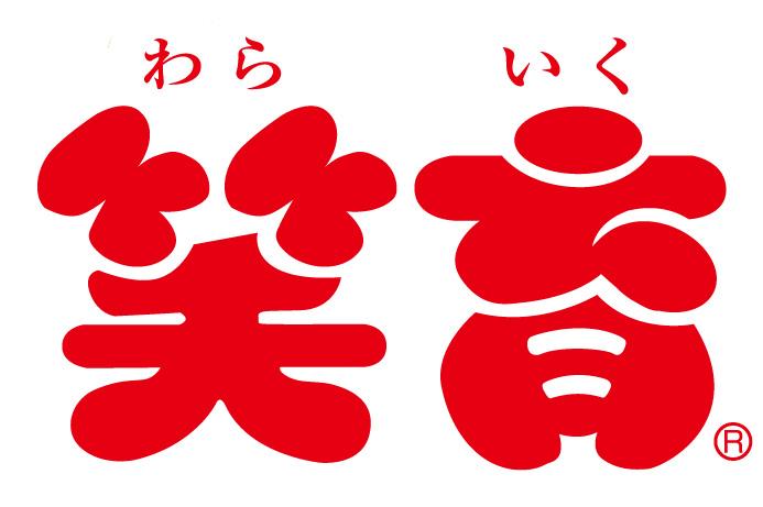 笑育ロゴR.jpg