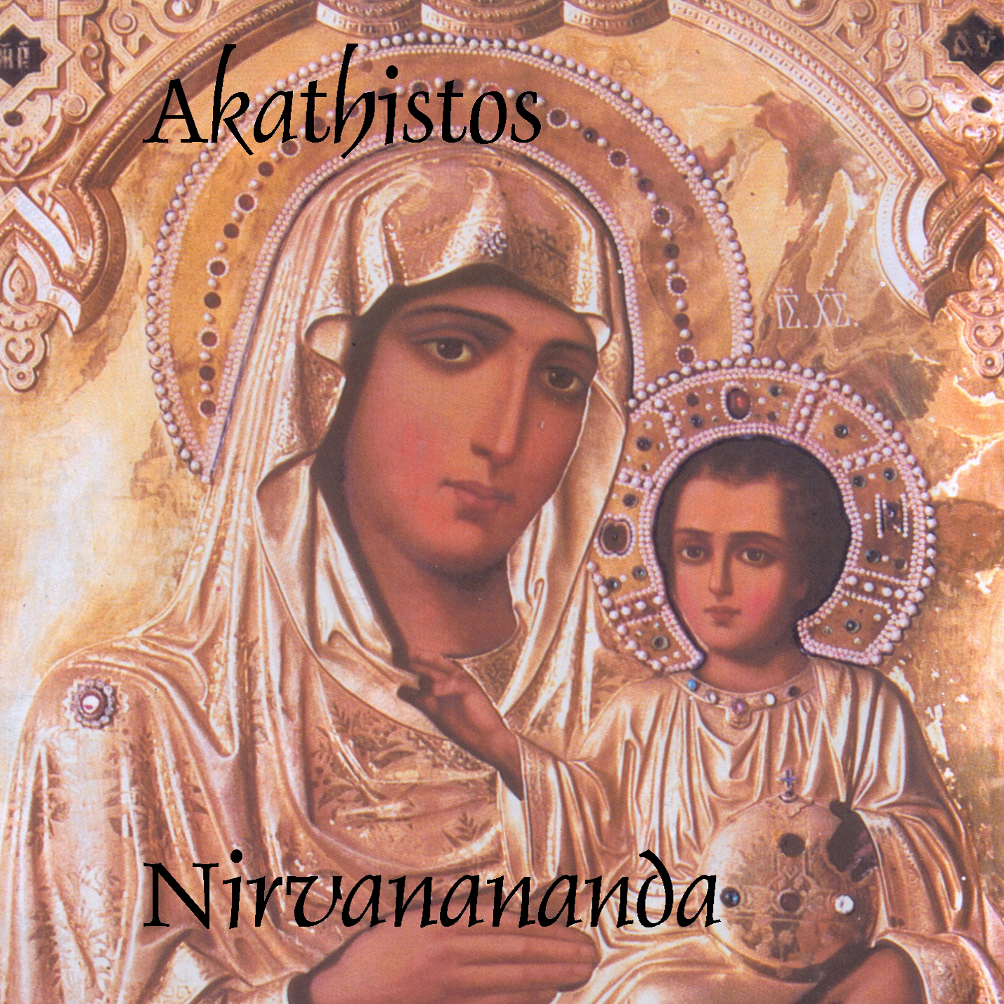 Akathistos   Not yet available for download.