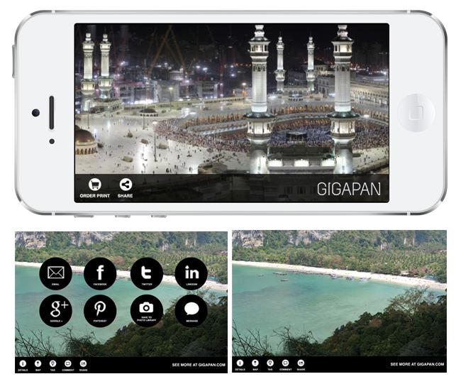 Gpan Mobile.jpg