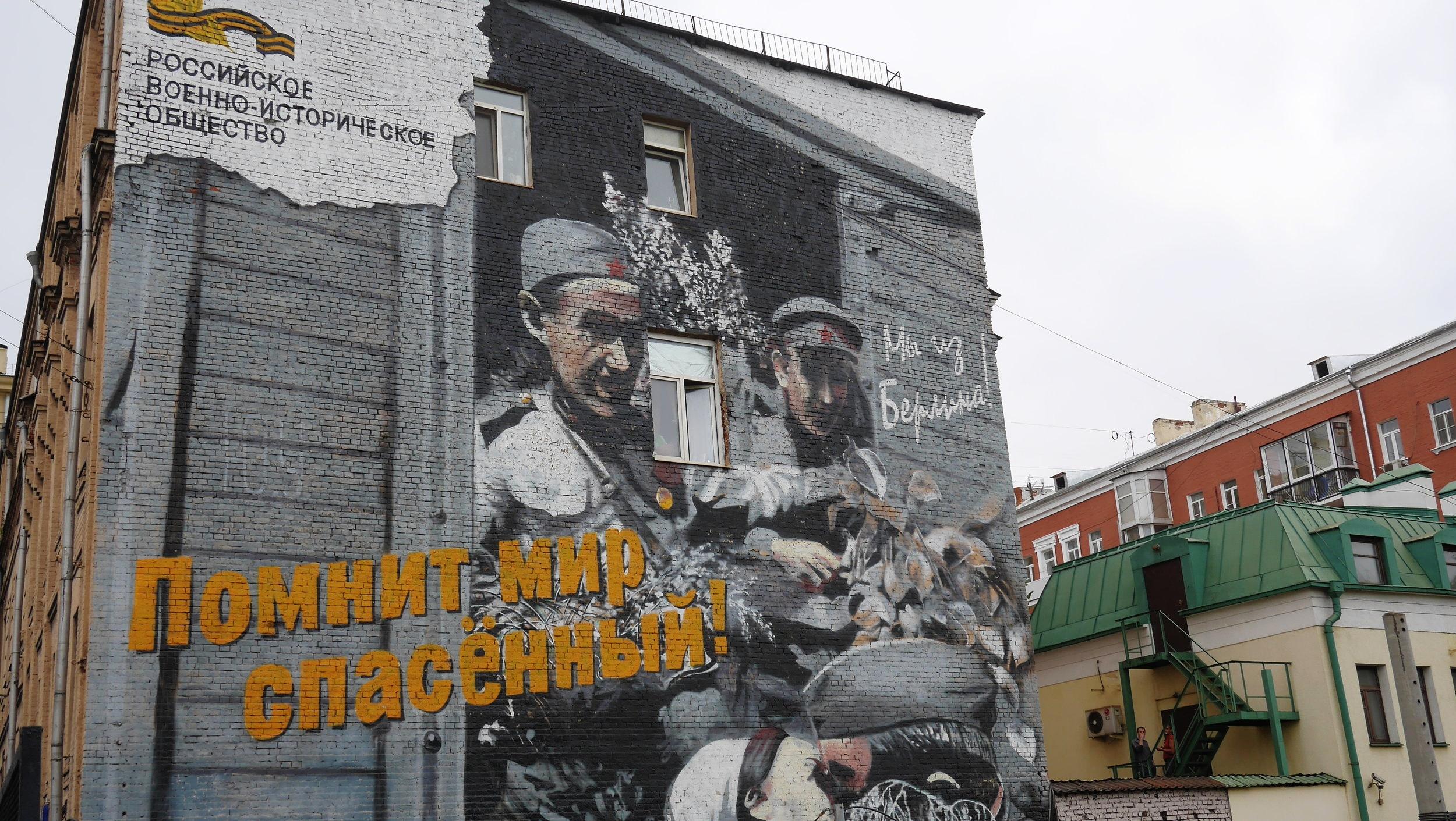Carpe-diem.today Curiosidades de Rusia 13.JPG