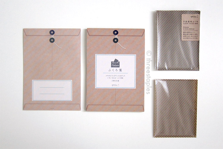 Midori envelopes and striped/clear bags