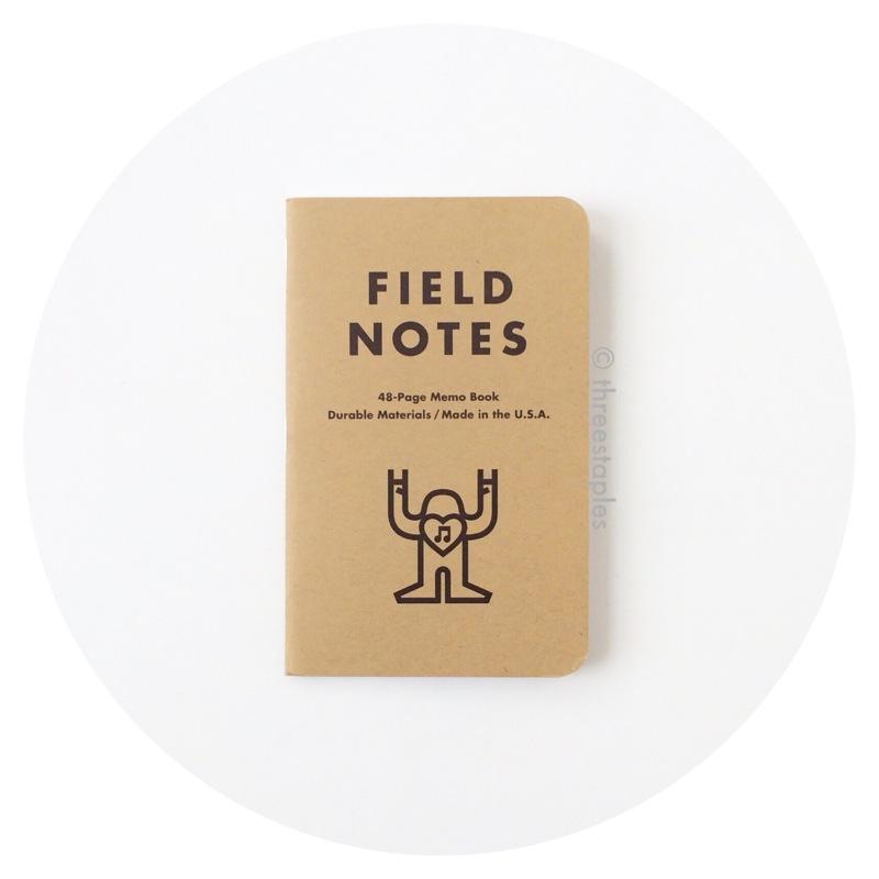 Field Notes: Sasquatch Music Festival (2013)